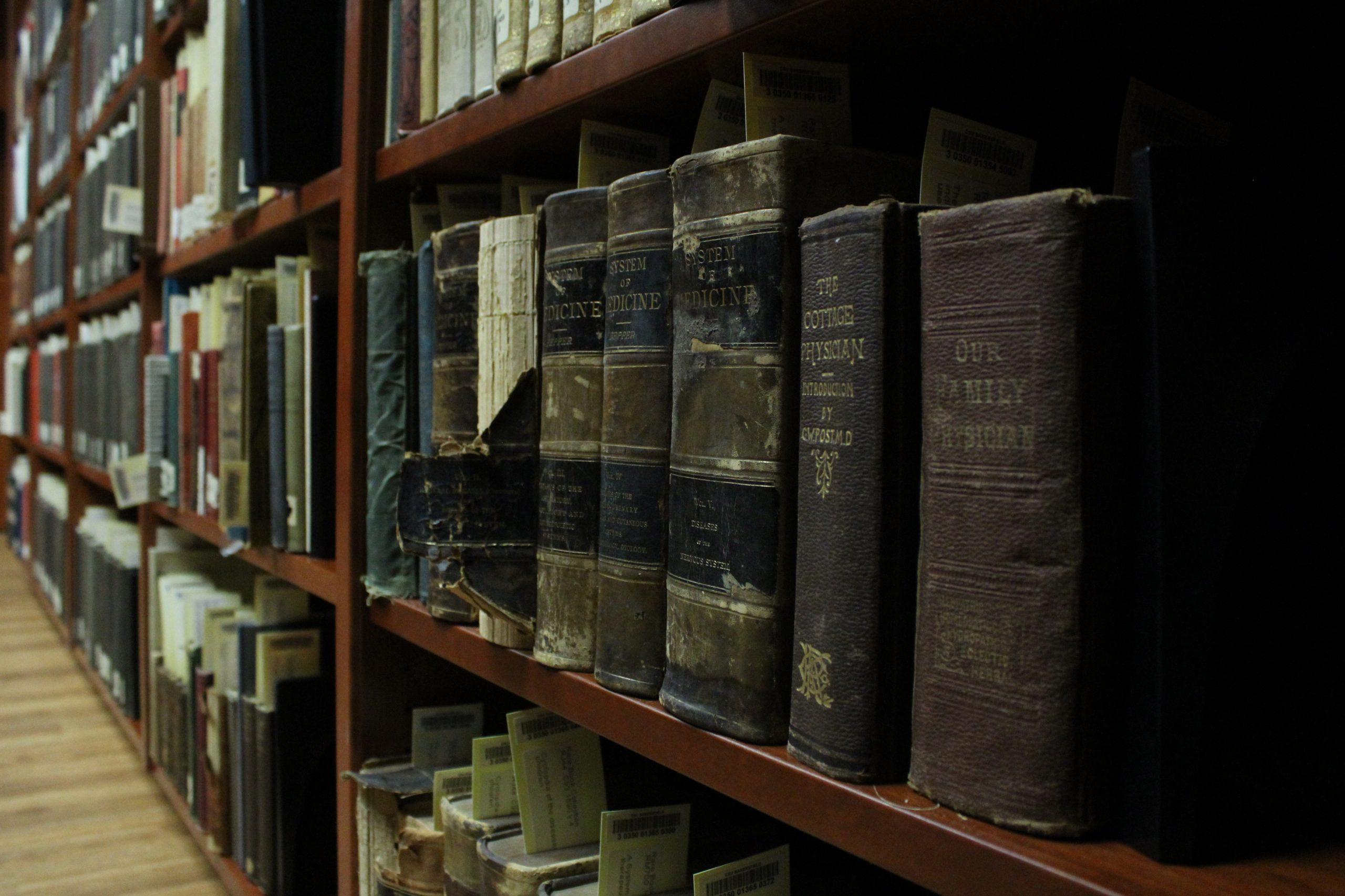 HRC Rare Book Room